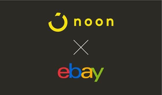 قصة نجاح منصة نون للتسويق الإلكتروني قصة نجاح منصة نون للتسويق الإلكتروني قصة نجاح منصة نون للتسويق الإلكتروني 53